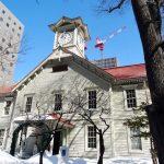 札幌時計台の魅力は建物に入ってこそ!撮影ポイントも紹介!赤い星を探そう!