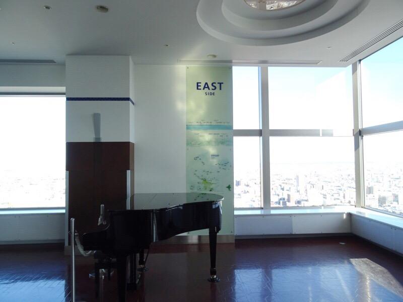 JRタワー展望室でコンサートが開催される