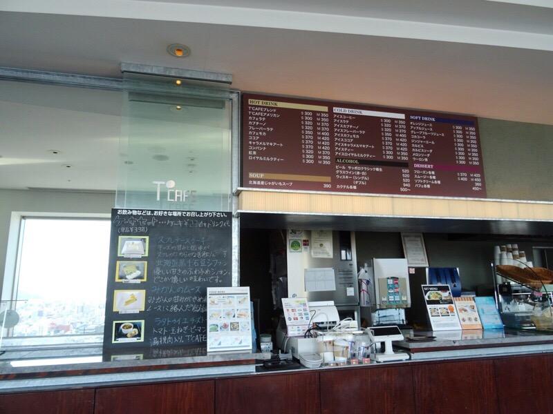 JRタワー展望室内のカフェ