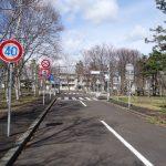 千歳市にある交通公園は自転車やゴーカートが無料!交通ルールを楽しく学ぼう!