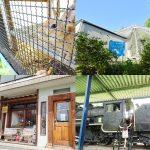 【札幌近郊ドライブコースの紹介】栗山町で遊んで動物と触れ合い!子連れにぴったり!