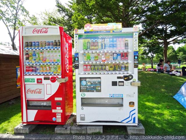 栗山公園 自動販売機あり