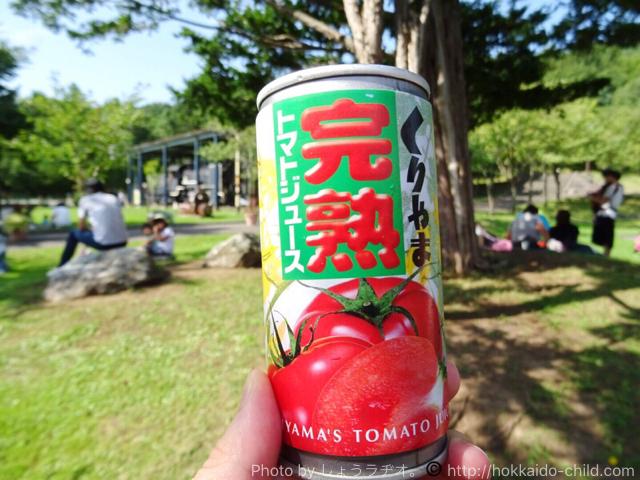 栗山公園 完熟トマトソース