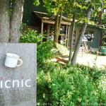手作りパンカフェ・ピクニック(picnic)は美瑛のおすすめランチスポット!ワンコインで絶品バーガーを食べよう!