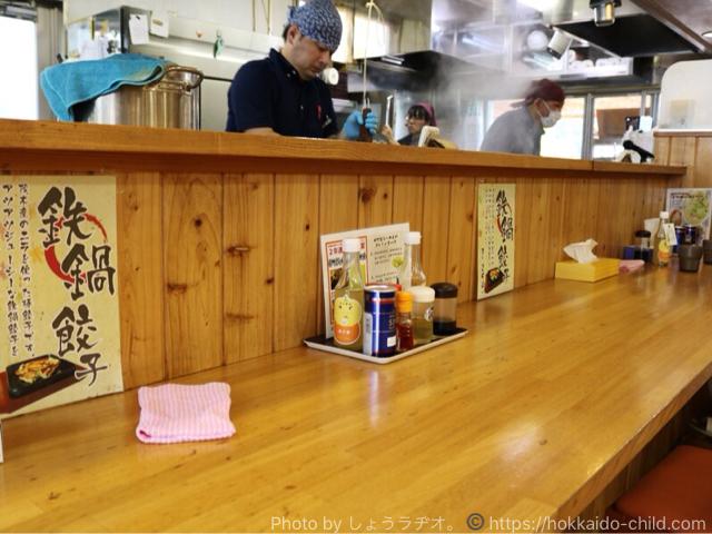 道の駅もてぎ「ゆず塩ラーメン店」の店内