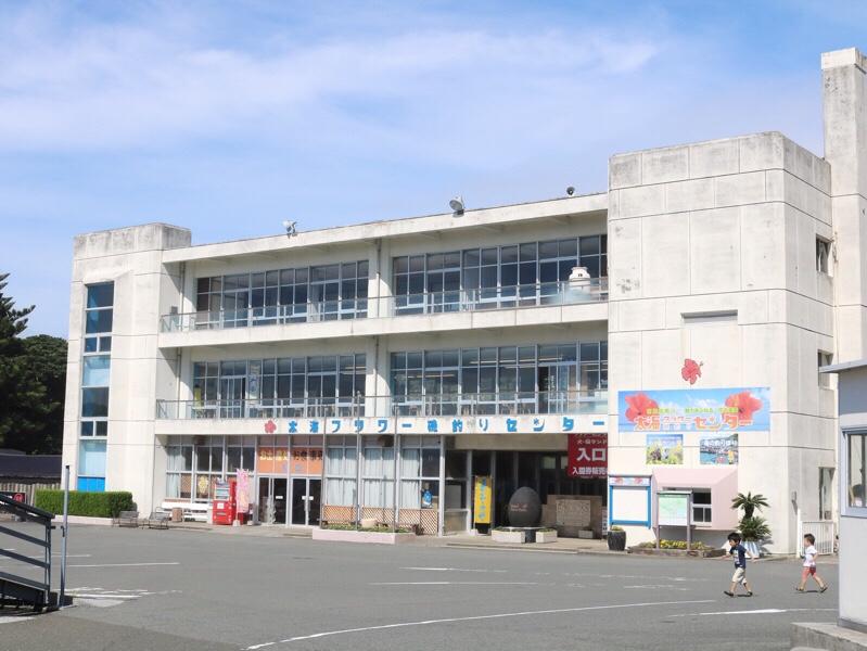 太海フワラーセンターの外観