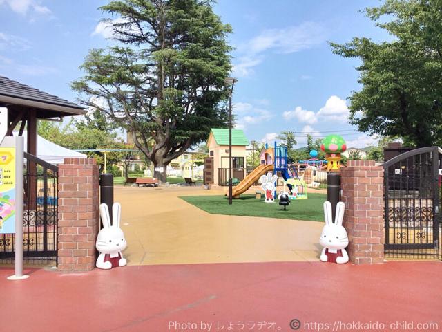 福島市児童公園の入口