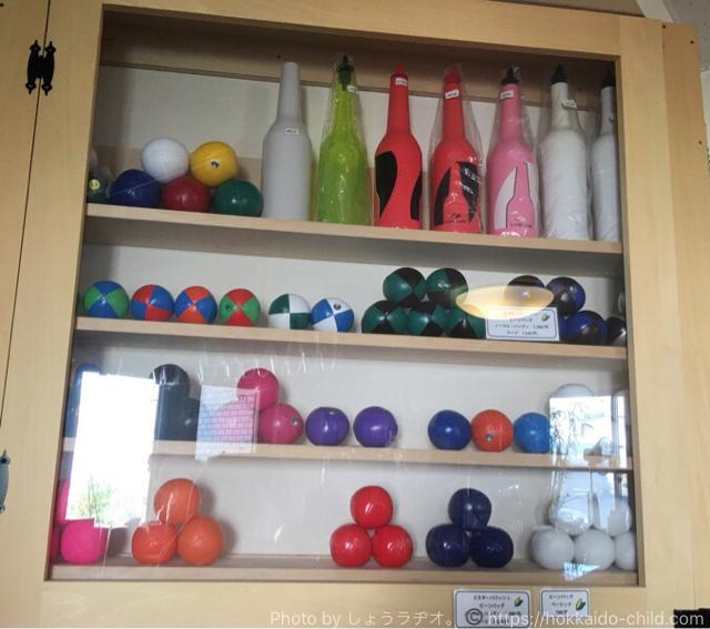 ジャグリングの道具
