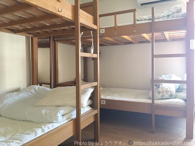 ゲストハウス イノーズプレイスの部屋