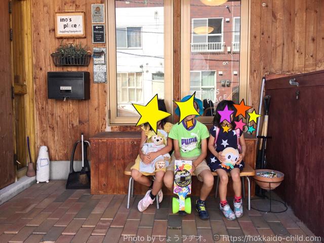 ゲストハウス イノーズプレイスの玄関にて記念撮影