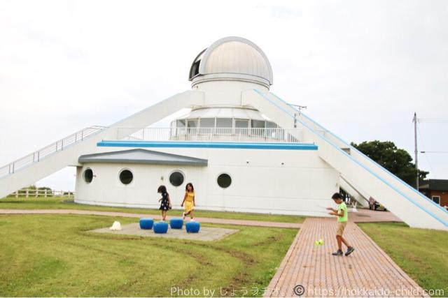 初山別の天文台