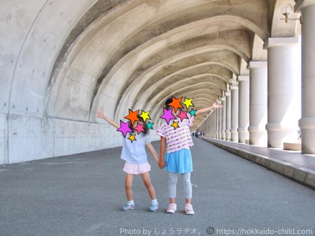 北海道遺産の堤防