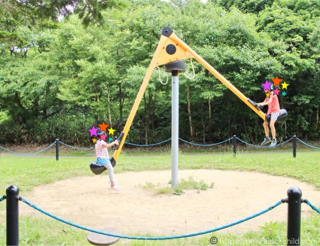宗谷ふれあい公園 遊具