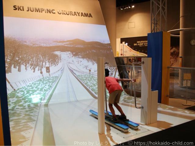 オリンピックミュージアムにてジャンプ体験