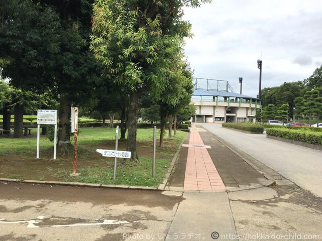 小山市総合運動公園の入口