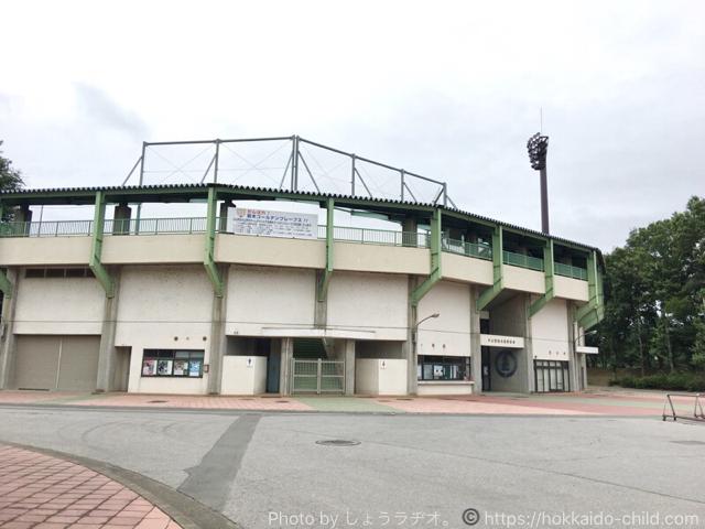 小山市総合運動公園の野球場