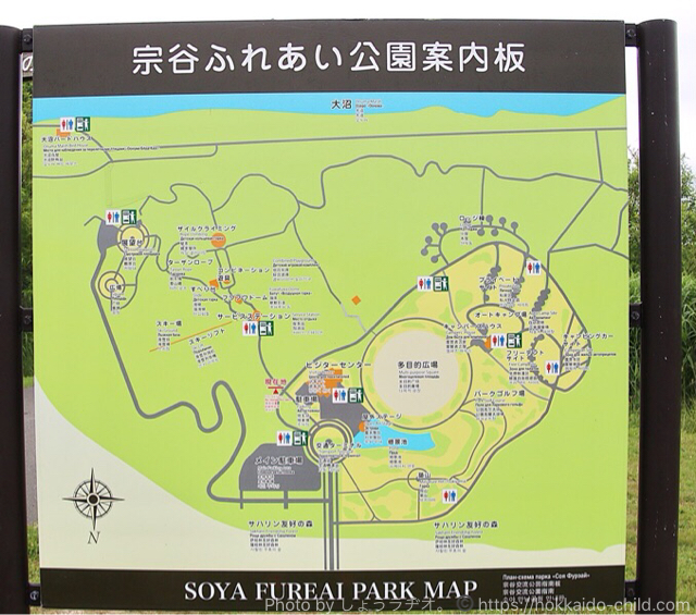 北海道立宗谷ふれあい公園の地図
