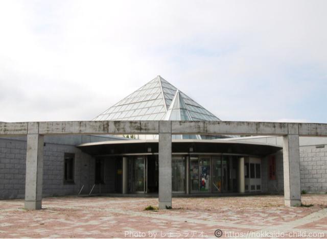 北海道立宗谷ふれあい公園 屋内遊技場