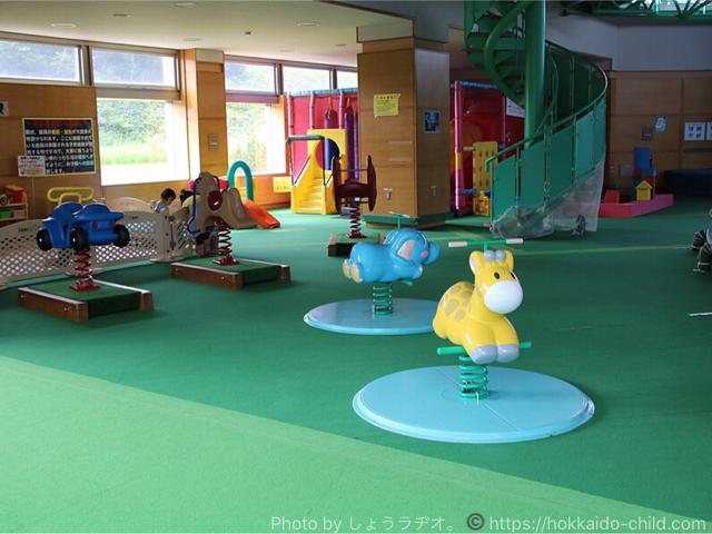 北海道立宗谷ふれあい公園の幼児の遊び場