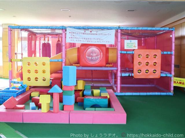 北海道立宗谷ふれあい公園 小さい子の遊び場