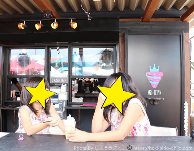 壬生町のおしゃれで美味しいスイーツ Mib-TOWN