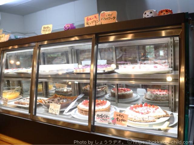 いちごの里 いちご一会のデザート