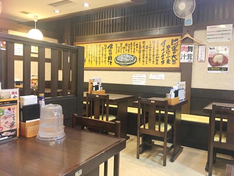 藤ヱ門小山駅ビル店の店内の様子