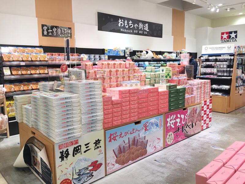 静岡SA下りのおみやげショップ 桜えびのお菓子