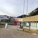 静岡SAの外観