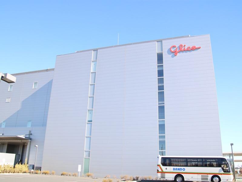 グリコピア・イーストの工場の外観