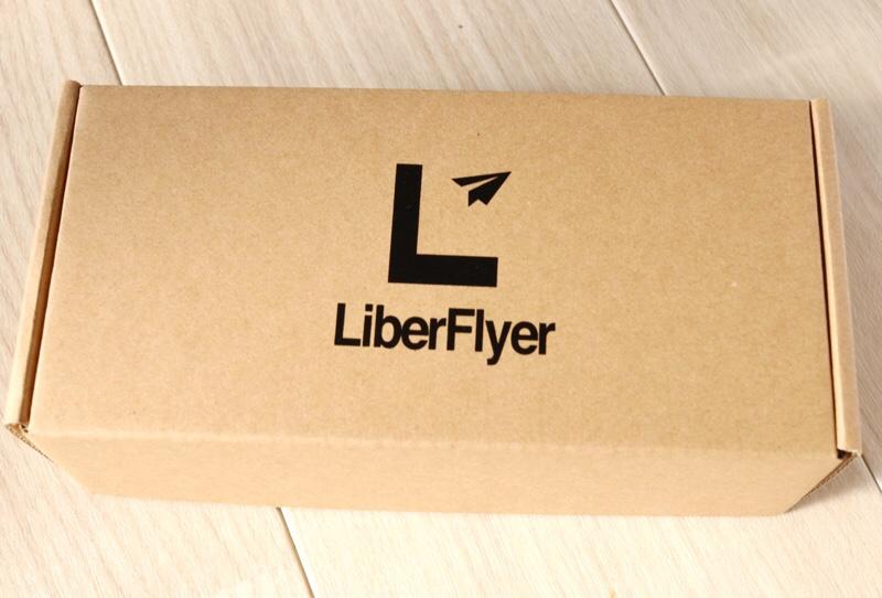 LiberFlyerの箱