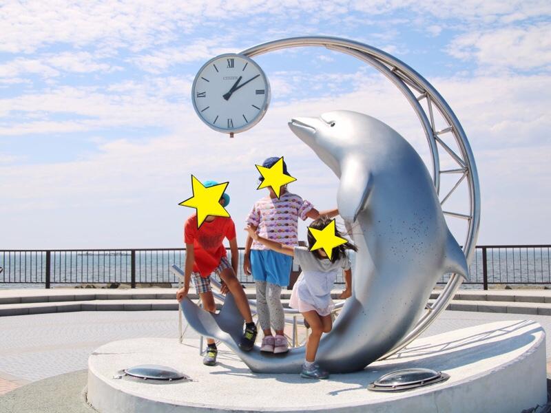 ノシャップ岬 イルカの像