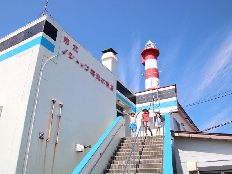 ノシャップ寒流水族館の外観