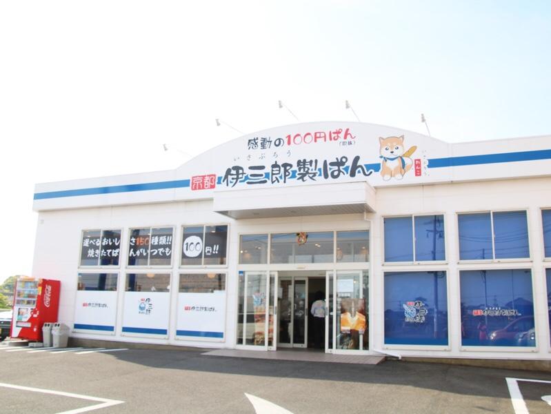 100円パンが人気の伊三郎製パン