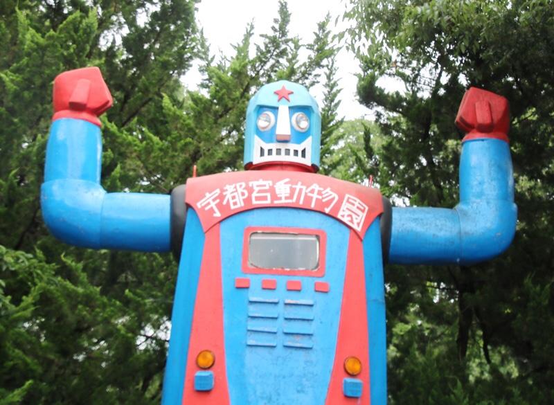 宇都宮動物園 レトロなロボットの像