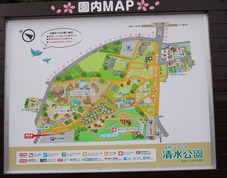 清水公園のMAP とても広い園内