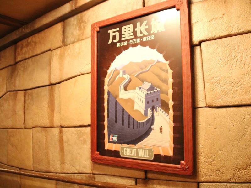 世界の名所をめぐります(上海ディズニーにて)