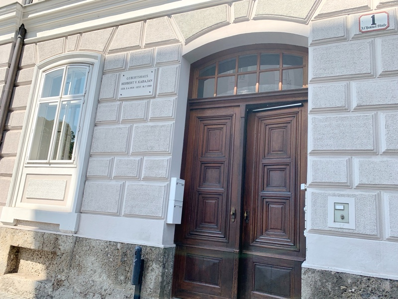 ヘルベルト・フォン・カラヤンの生家