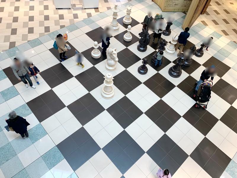 巨大なチェス盤!