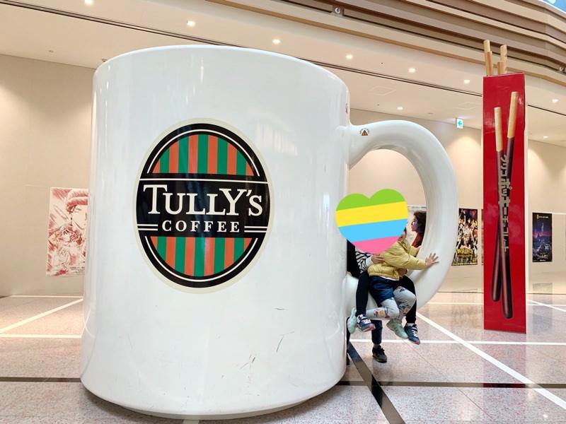 ターリーズコーヒーの巨大カップ