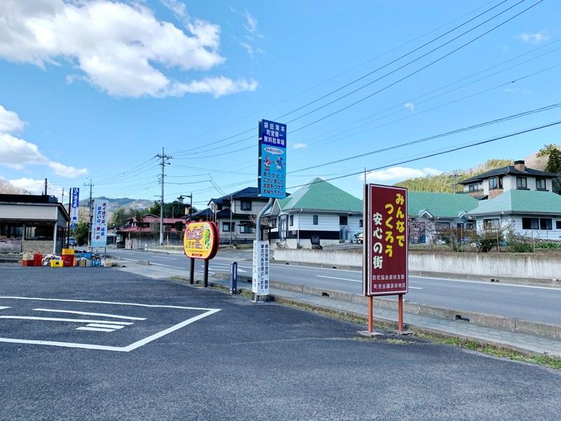 町営無料第一駐車場
