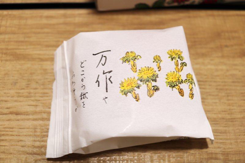 新発売のお菓子「万作」