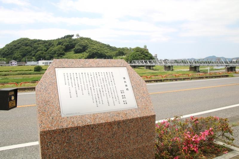渡良瀬橋の歌碑