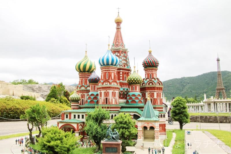 ロシアの聖ヴァジリー寺院
