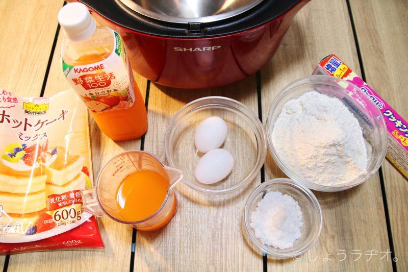 野菜ジュースのケーキの材料