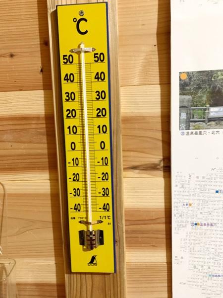 真夏でも8℃!ひんやり