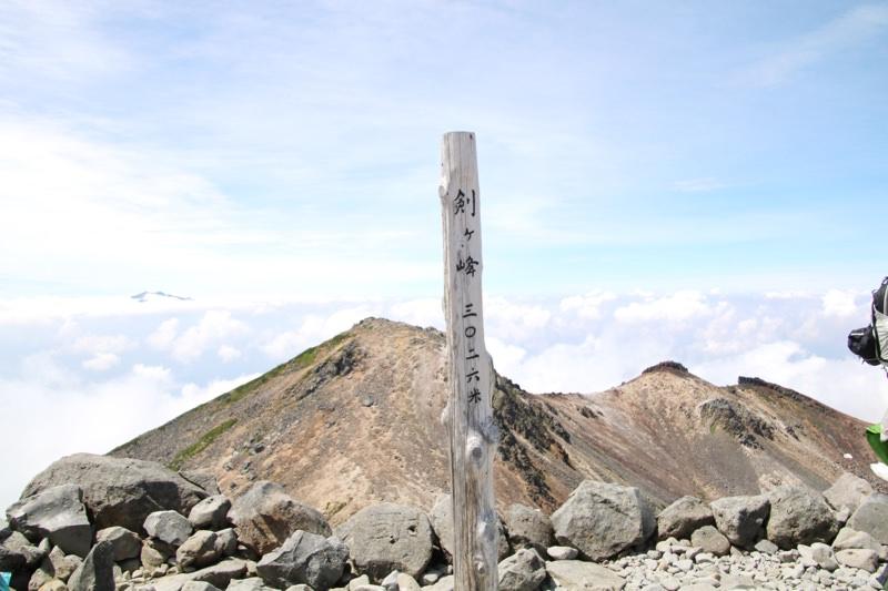 剣ヶ峰へ登頂!