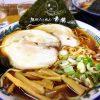 旭川ラーメン(らぅめん)青葉本店へ!また食べたくなる老舗のラーメン店