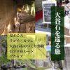 【大谷石観光まとめ】大谷石建築巡りやものづくり体験、ランチ・カフェ情報|栃木県・宇都宮市